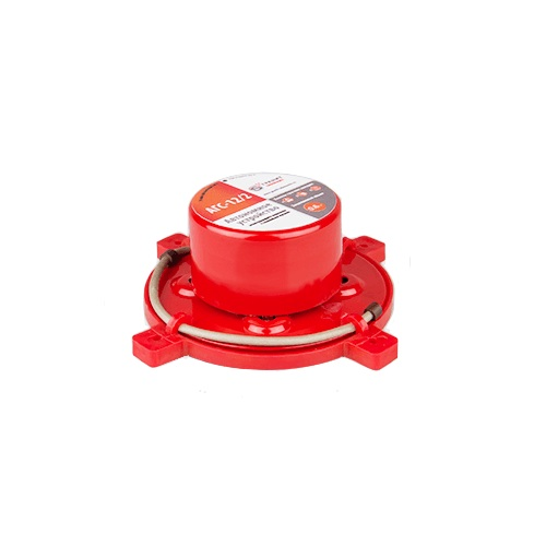 AGS-12/0.6 Aerosol Fire Extinguisher