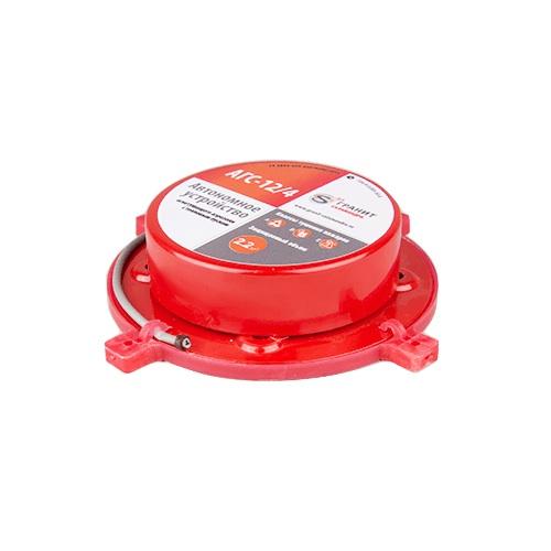 AGS-12/4 Aerosol Fire Extinguisher