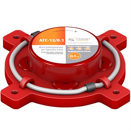 AGS-12/0.1 Aerosol Fire Extinguisher